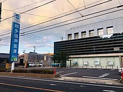 知多信用金庫豊浜支店 徒歩 約29分(約2300m)
