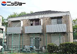 [タウンハウス] 愛知県名古屋市東区芳野1丁目 の賃貸【/】の外観