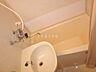 風呂,1LDK,面積35.4m2,賃料3.0万円,JR函館本線 野幌駅 徒歩15分,JR函館本線 高砂駅 徒歩31分,北海道江別市野幌末広町