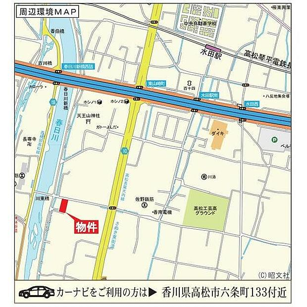 カーナビ設定:香川県高松市六条町133付近