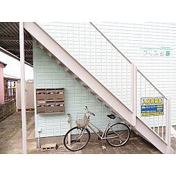 アリス生田[2階]の外観