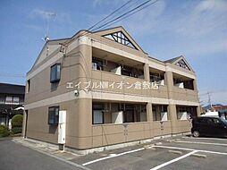 岡山県総社市溝口丁目なしの賃貸マンションの外観