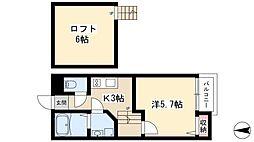 中村日赤駅 5.3万円