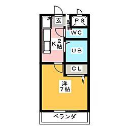 ヒサゴハイツI[5階]の間取り