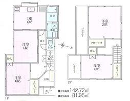 神奈川県横須賀市佐原3丁目18-11