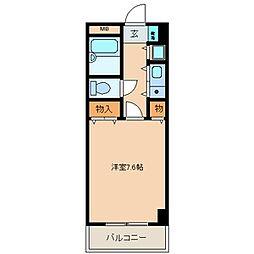 サンモール[5階]の間取り
