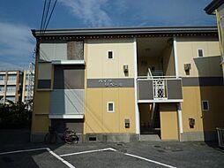 ハイツリベール B棟[2階]の外観