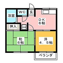 コーポ木田[2階]の間取り