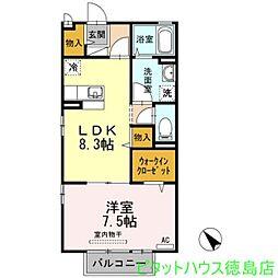 サニーガーデン A棟[2階]の間取り