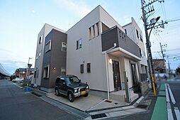 西宮北口駅 5,480万円
