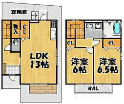 [テラスハウス] 兵庫県川西市出在家町 の賃貸【/】の間取り