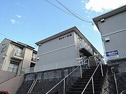 福岡県北九州市八幡西区光明2丁目の賃貸アパートの外観