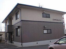 CAPE HILLS II[102号室]の外観