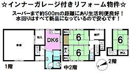 佐久平駅 980万円
