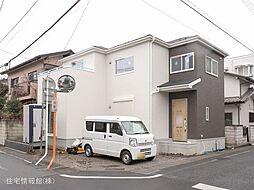 鉄道博物館(大成)駅 4,980万円