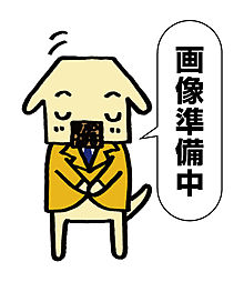 四街道駅 3,390万円