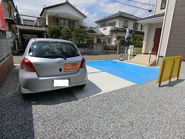 並列駐車3台可能です。