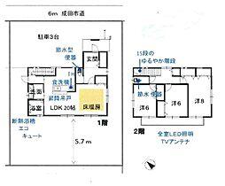 千葉県成田市久住中央4丁目20-27