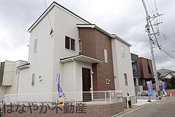 都府楼南駅 3,380万円