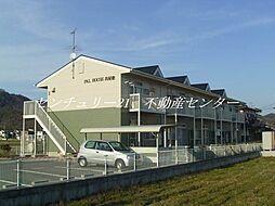 瀬戸駅 4.3万円
