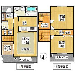 [テラスハウス] 東京都狛江市中和泉5丁目 の賃貸【/】の間取り