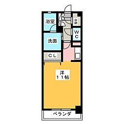 サンマリーノ[8階]の間取り