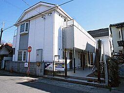 比良駅 2.9万円