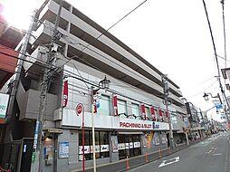 パティオ和田町駅前5階建