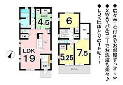 羽黒駅 2,590万円