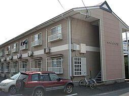 花巻駅 3.0万円