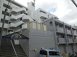 二俣川ホームズ