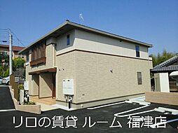 東福間駅 5.7万円