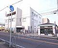 京都銀行 大久...