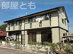 碧海古井駅 5.4万円
