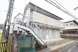 阿南駅 3.2万円