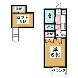 プライム静[1階]の間取り