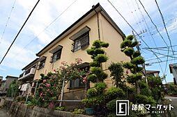 三河八橋駅 3.0万円