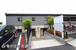 狭間駅 5.0万円