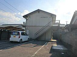 新居浜駅 2.9万円