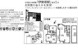 神奈川県伊勢原市桜台4丁目
