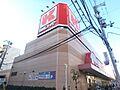 関西スーパー ...