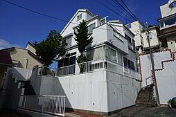 神奈川県横須賀市富士見町1丁目