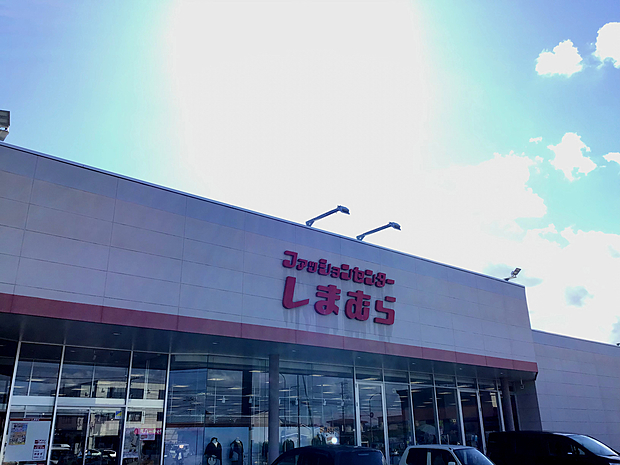 ファッションセンターしまむら 下長店 徒歩 約13分(約970m)