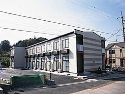 東京都町田市三輪町の賃貸アパートの外観