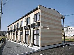 岡山県岡山市東区瀬戸町下丁目なしの賃貸アパートの外観
