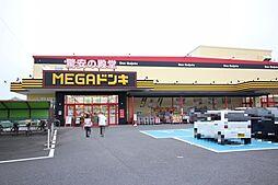 MEGAドン・キホーテ伝法寺店 徒歩 約8分(約600m)