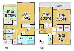 志都美駅 1,680万円