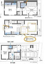 東京都世田谷区羽根木2丁目