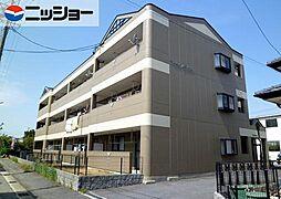 マンションルミナス[2階]の外観