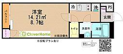 小田急小田原線 座間駅 徒歩10分の賃貸アパート 2階1Kの間取り